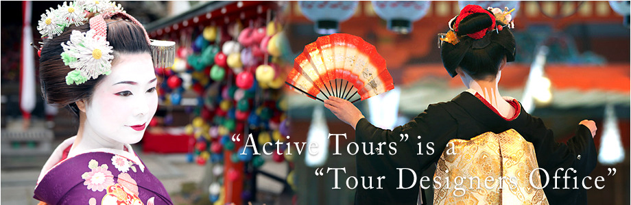 """Active Tours"" is a ""Tour Designers Office"""